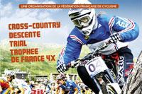Coupe de France 2007